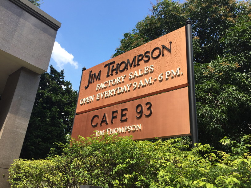 JIM THOMPSON FACTORY SALES (1)