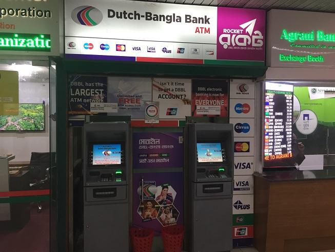 バングラ ATM